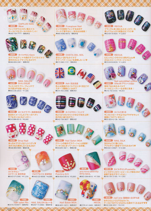 Japanese Nail Art Magazine